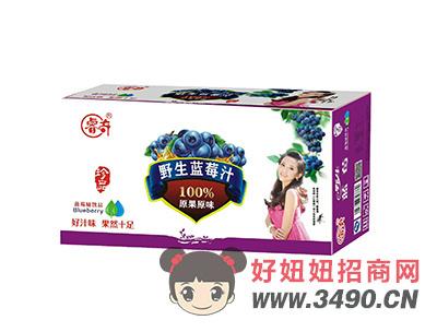 睿奇珍品野生蓝莓100%原果原味蓝莓味饮品箱装