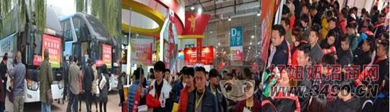 中国(山东)国际糖酒会招商效果好 凭什么?凭的是这六大优势
