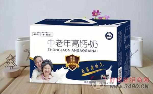 中老年高钙+奶礼盒
