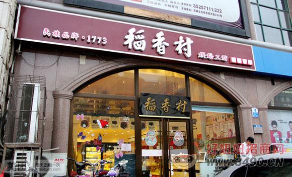 传承着老字号,北京稻香村一直在追求完美