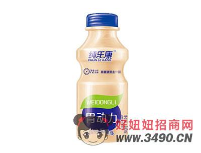 纯乐康72小时发酵胃动力乳酸菌饮品340ml
