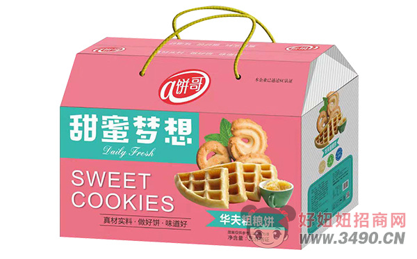 饼哥甜蜜梦想华夫粗粮饼礼盒
