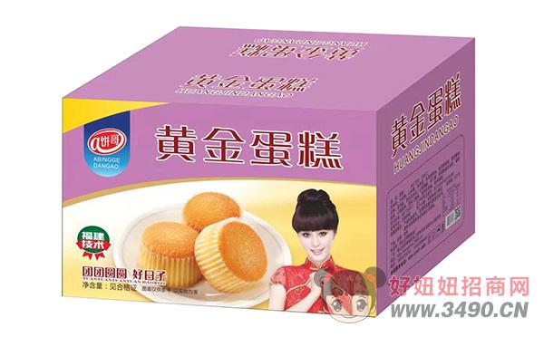饼哥黄金蛋糕礼盒