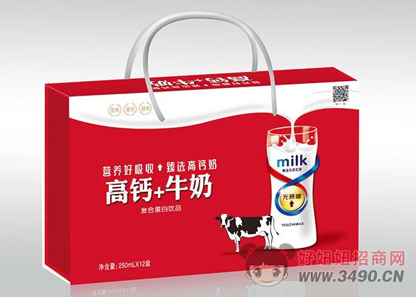 高钙+牛奶复合蛋白饮品250mlx12盒