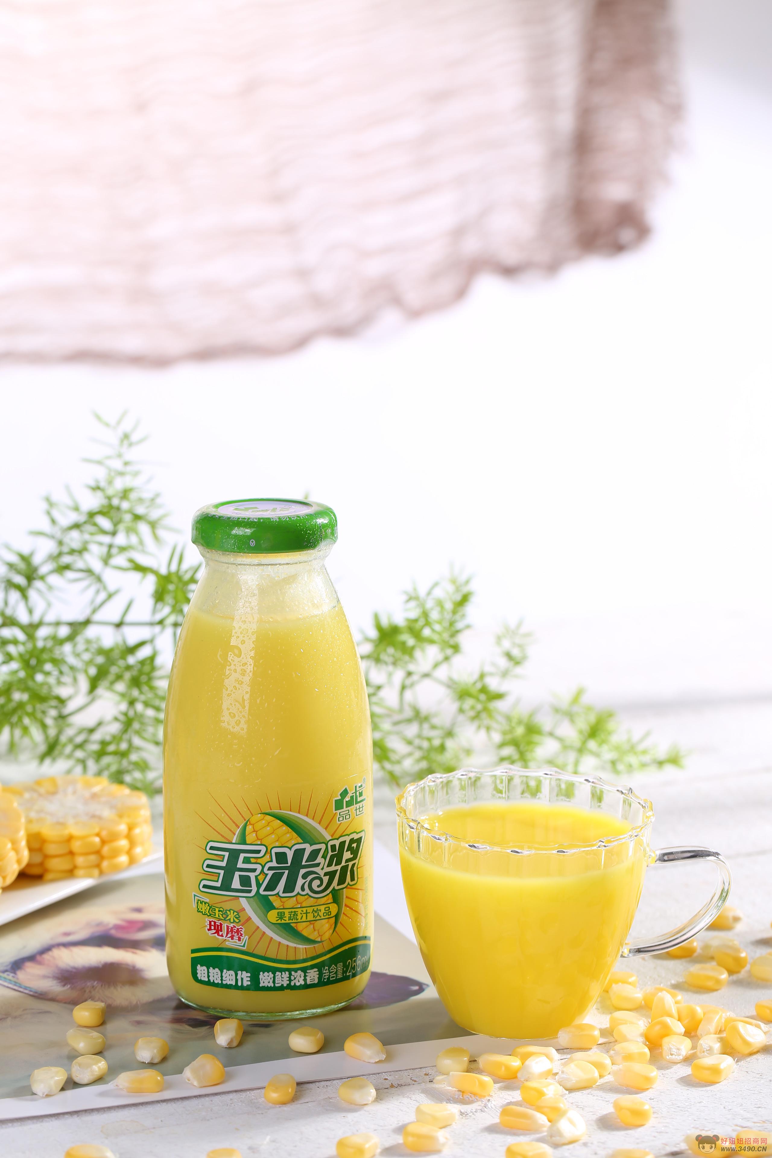 品世玉米汁产