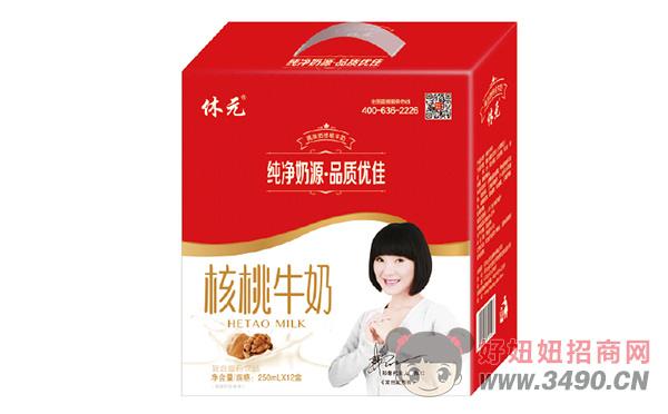 休元核桃牛奶250ml×12盒