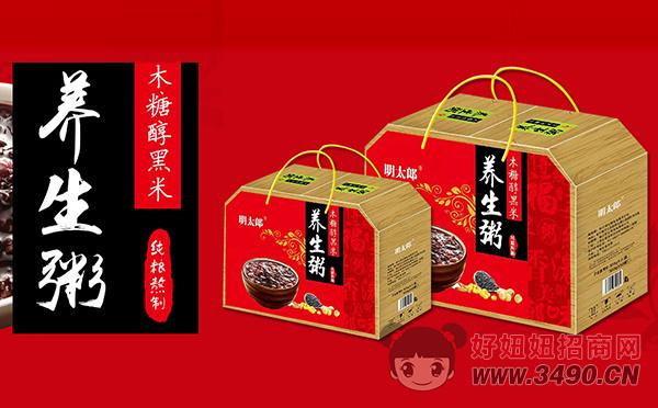 明太郎黑米养生粥礼盒