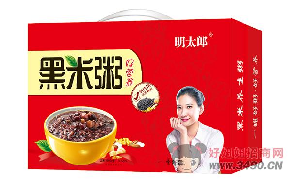 明太郎黑米粥礼盒