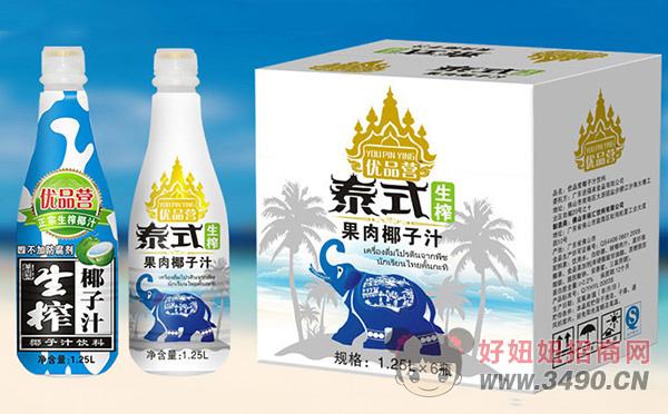 优品营生榨椰子汁