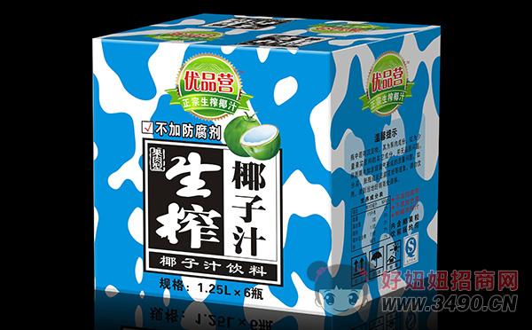 优品营果肉型生榨椰子汁1.25L×6瓶