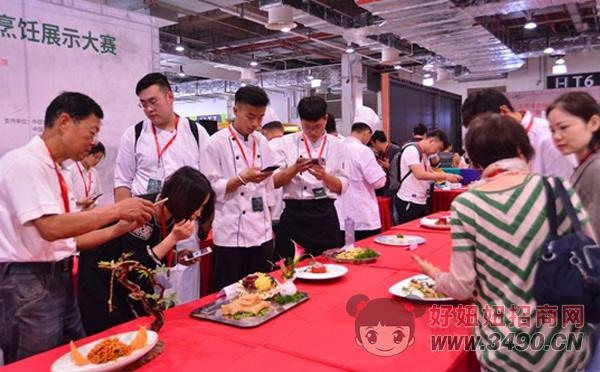 上海餐饮博览会烹饪大赛