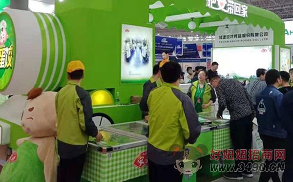 上海餐饮博览会