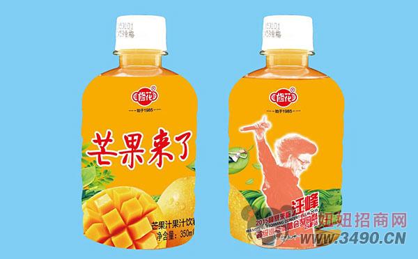 智力多芒果汁
