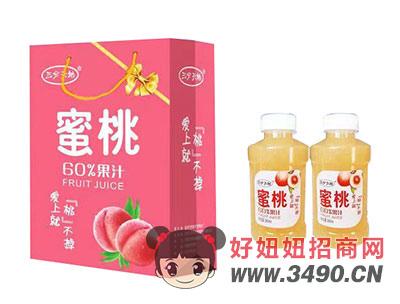 三分天地蜜桃果汁礼盒