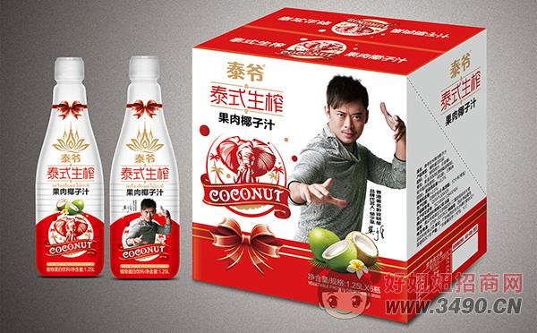 泰爷泰式生榨果肉椰子汁植物蛋白饮料1.25LX6瓶