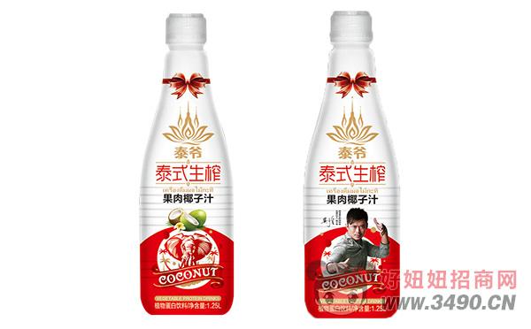 泰爷泰式生榨果肉椰子汁植物蛋白饮料1.25L
