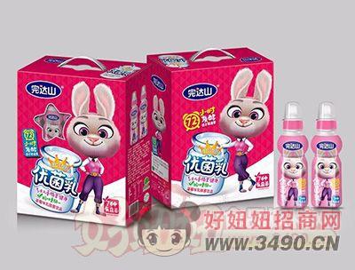 完达山优菌乳奶嘴包装礼盒草莓味200ml