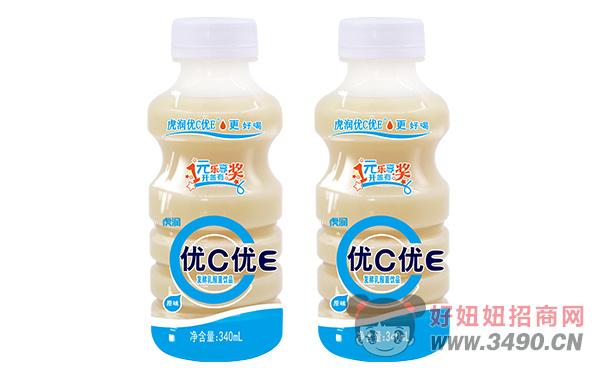 优C优E乳酸菌饮品