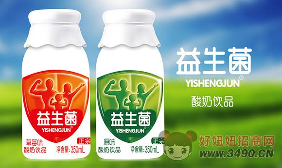 益生菌酸奶饮品