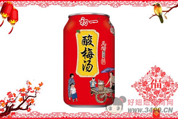 【河北宏通食品有限公司】全体员工恭祝大家新春吉祥,大吉大利,心想事成,阖家欢乐!