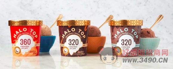 冰淇淋 植物冰淇淋