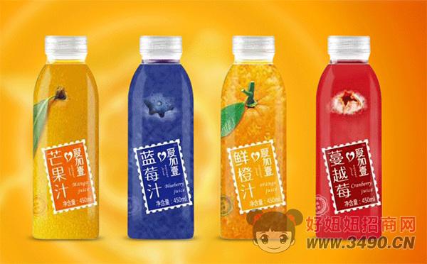 爱加壹果汁