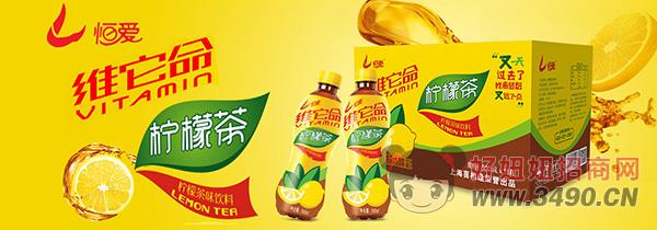 上海喜相逢乳业有限公司柠檬茶