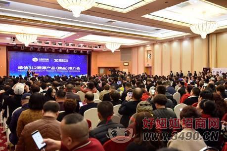 (维信312溯源产品精品推介会3月12日在北京召开)