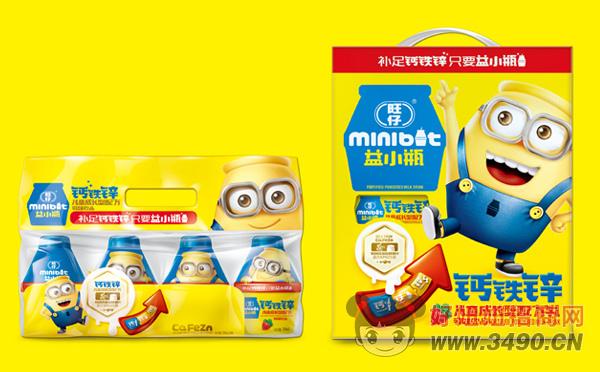 钙铁锌儿童成长型配方乳味饮品礼盒