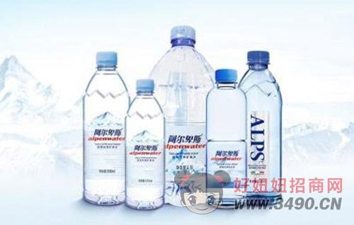 阿尔卑斯饮用水