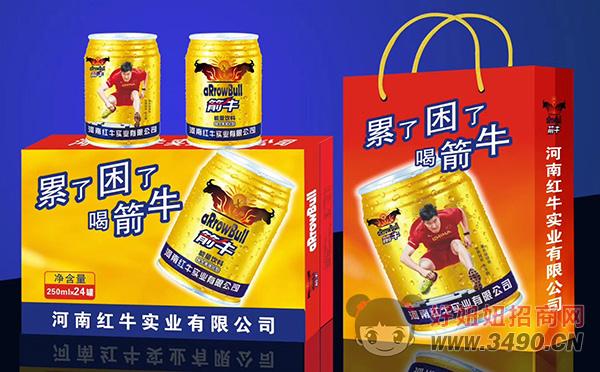 箭牛维生素能量饮料250ml×24罐(正面)