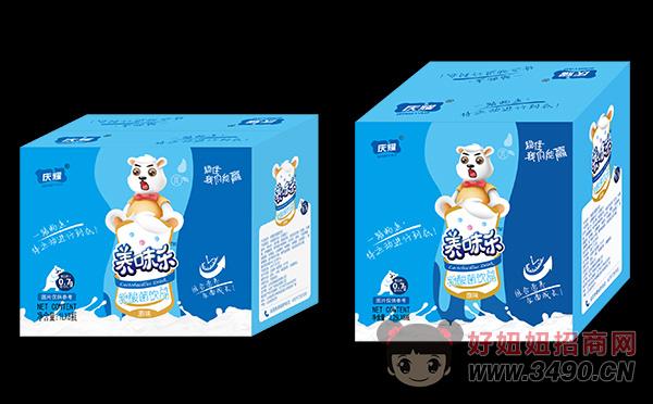 庆耀养味乐原味乳酸菌饮品礼盒组合