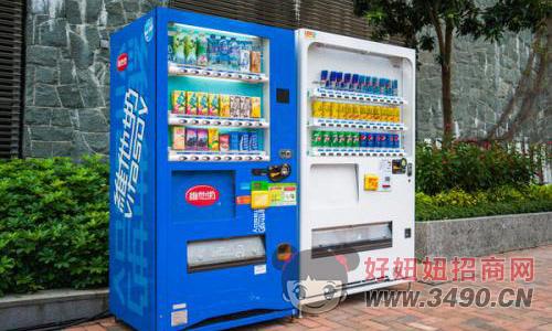 自动售卖饮料机