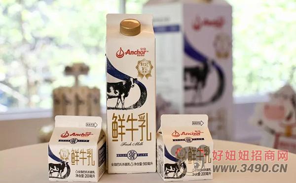 恒天然安佳推出自有品牌鲜奶