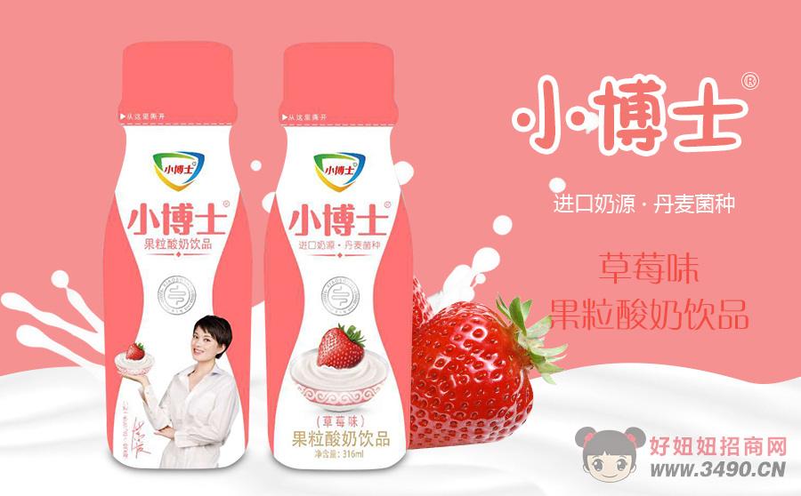 草莓果粒酸奶