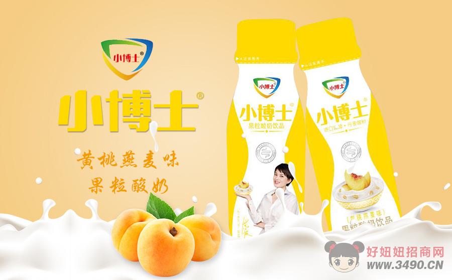 黄桃燕麦果粒酸奶