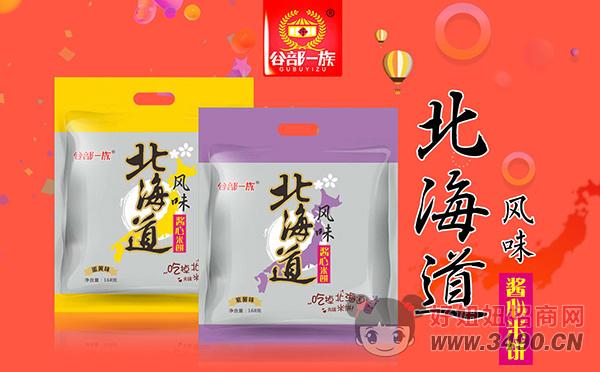 北海道酱心米饼