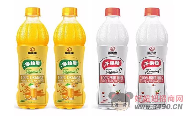 瑞乐康千果粒橙汁、荔枝汁
