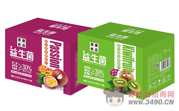 惠康益生菌发酵百香果汁、苹果汁500ml×15瓶