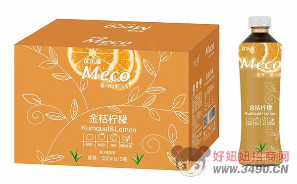 优乐滋蜜可金桔柠檬果汁茶饮料500mlX15瓶