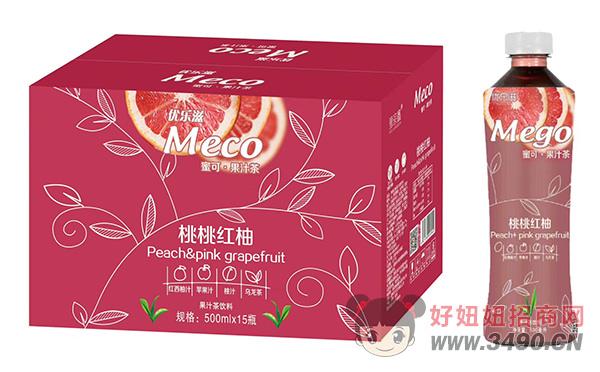 优乐滋蜜可桃桃红柚果汁茶饮料500mlX15瓶