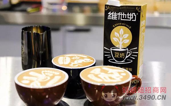 维他奶咖啡大师专享版豆奶