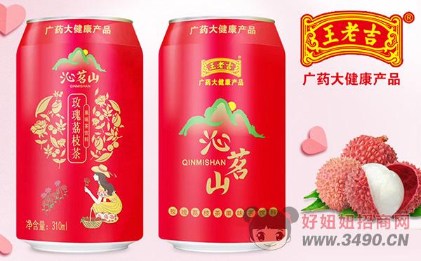 沁名山玫瑰荔枝茶果味茶饮料