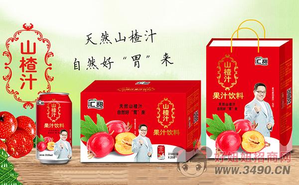 �R甜山楂汁�Y盒