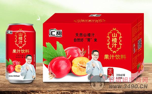 �R甜山楂汁�料310ml×20罐