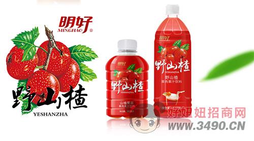 明好野山楂果汁�料