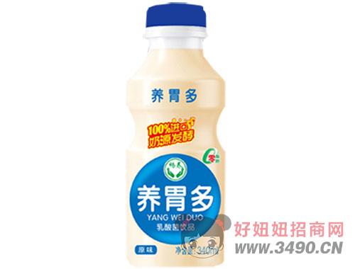 畅养养胃多乳酸菌饮品