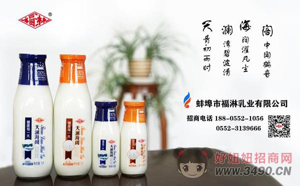 福淋天澜海阁发酵酸奶瓶装