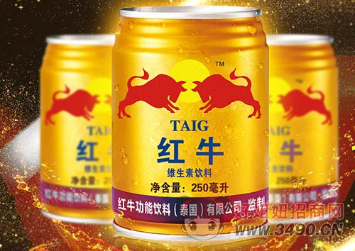 TAIG红牛维生素饮料