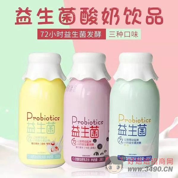 福淋益生菌酸奶